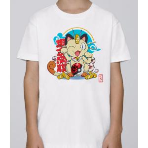 T-shirt enfant coupe droite manches courtes, 100% coton imprimé - pkmon pokeball miaous