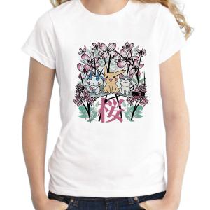 T-shirt filles, 100% coton imprimé - pkmon Pikachu fleur